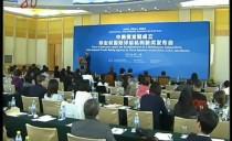 这就是黑龙江20121026