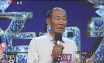 乡亲乡爱20161115