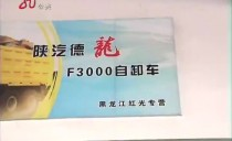 消费30分20130107