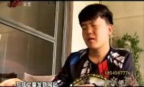 乡亲乡爱20161024
