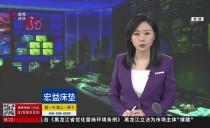新闻法治在线
