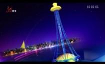 新濠天地游戏夜航20201015