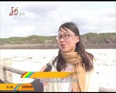 黑龙江漠河段进入流冰期