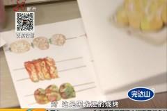 90后美术老师手绘冰城美食