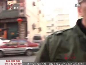 哈尔滨男子丢车以为车辆被偷 原是租赁公司收回