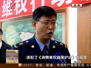 哈尔滨工商局叫停电信违规收费还百姓公平