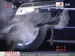 黑龙江继续使用乙醇汽油专家解开困惑疑团