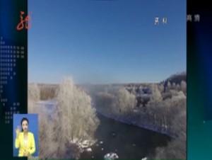 陆昊在哈尔滨调研夏季旅游产品供给工作时强调 深化旅游供给侧结构性改革 打造旅游精品 不断提升旅游业整体竞争力