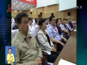 县(市、区)委书记学习贯彻党的十八届六中全会精神研讨班结业