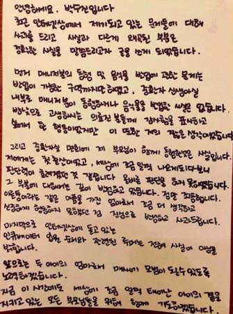 韩国 手写字 可爱