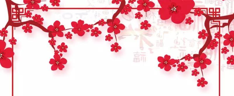 大年初八 《开课啦》新春联欢会欢乐继续