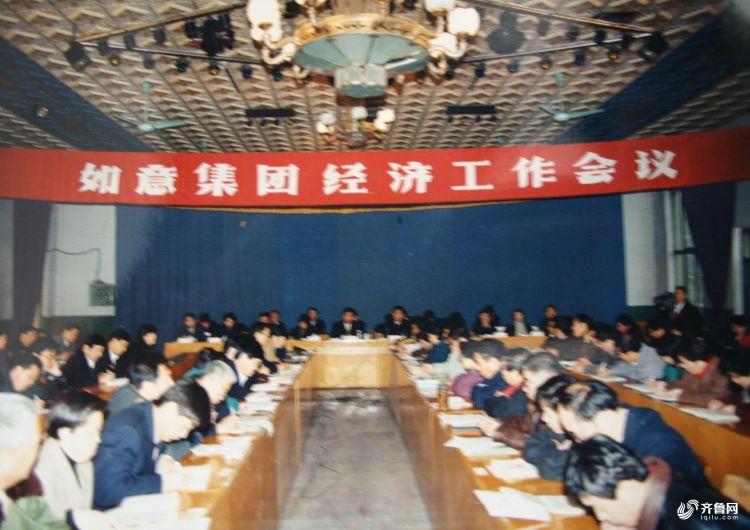 1998年.JPG