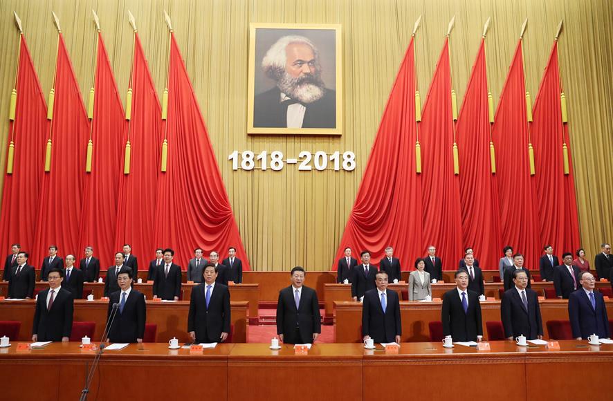 5月4日,纪念马克思诞辰200周年大会在北京人民大会堂隆重举行。习近平、李克强、栗战书、汪洋、王沪宁、赵乐际、韩正、王岐山等出席大会。(图片来自:新华网)