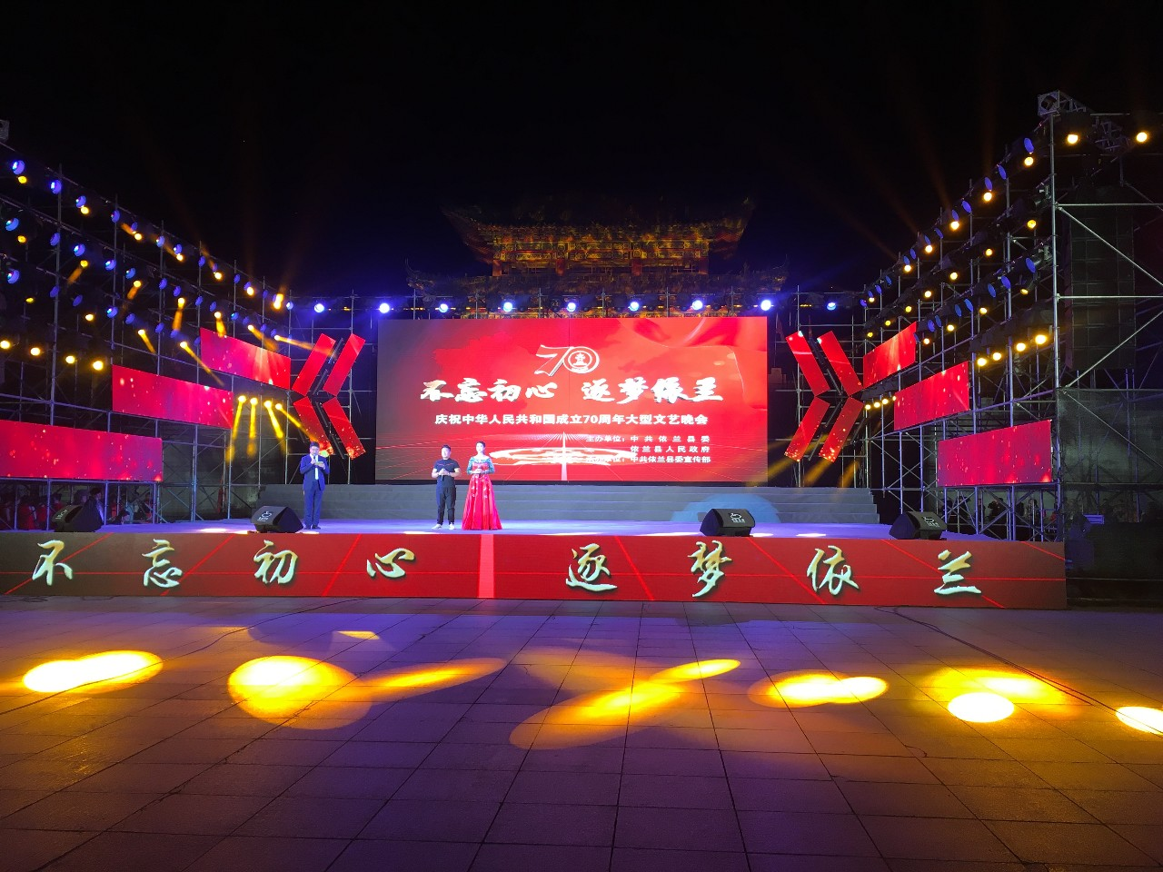 http://www.hljold.org.cn/shishangchaoliu/248068.html