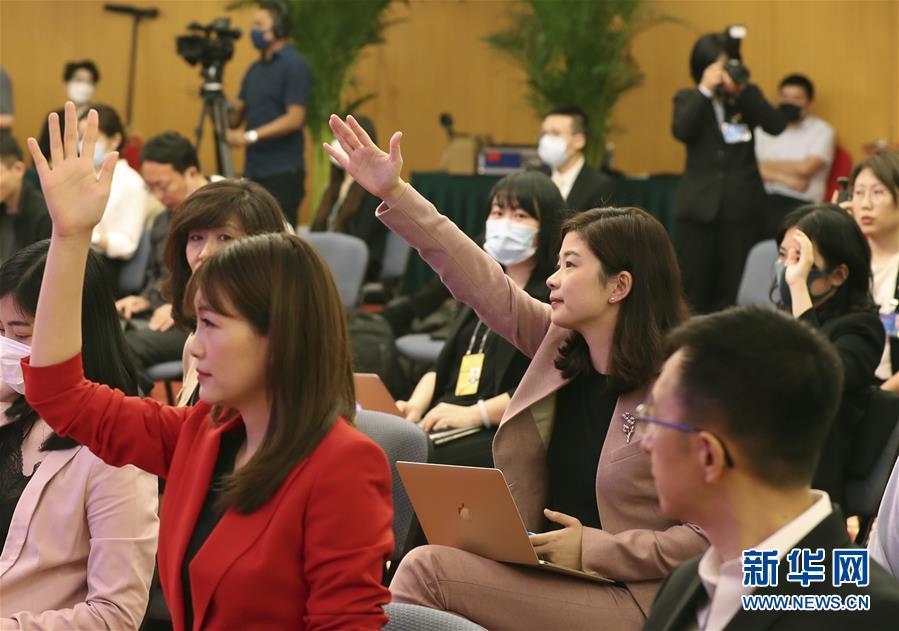 (两会)(5)全国政协十三届三次会议举行新闻发布会
