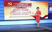 报告里的新龙江(二):开辟振兴发展新境界