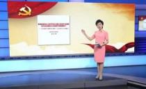 报告里的新龙江(三):以新理念引领新路子