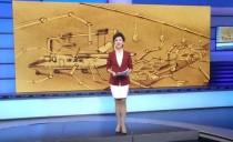 报告里的新龙江(四):建设工业强省