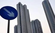 高小微:70个城市房价最新数据出炉!快来看看咱哈尔滨!
