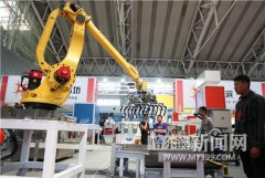 第17届国际制博会在哈尔滨开幕 3D打印等产品亮相