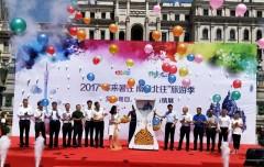 回顾|寒来暑往·南来北往旅游季广东省旅游代表团龙江之行圆满落幕