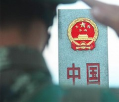 黑龙江边防官兵收听收看庆祝中国人民解放军建军90周年大会