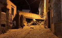 意大利度假胜地伊斯基亚岛地震致1死25伤
