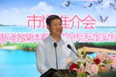 齐齐哈尔绿博会召开 全国网媒聚焦齐齐哈尔