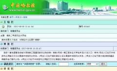 高小微:哈尔滨地铁2号线站点位置出炉,看看哪儿离你家近!