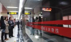 高小微:今日起,地铁末车时间延长!还有更多好消息告诉你…