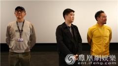 《西小河的夏天》釜山首映获赞 成长故事引观众共鸣
