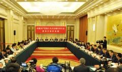 黑龙江省代表团举行媒体开放日 64家境内外媒体采访