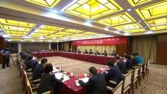 黑龙江代表团讨论十九大报告