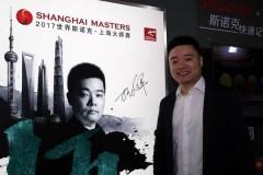 斯诺克上海大师赛签表出炉,首轮三大看点值得期待