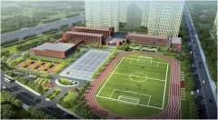 高小微:好消息!哈尔滨群力将新建4所中小学!看看都在哪儿