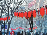 哈尔滨老街红灯高挂 趣味灯谜等你猜