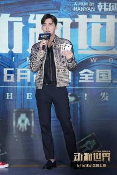 《动物世界》李易峰甜蜜表白导演 无惧流量新面孔挑战
