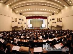 黑龙江省第十四次团代会预备会议召开