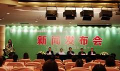 2018哈尔滨春季茶博会将于 6月1日启幕,参展企业零利润销售