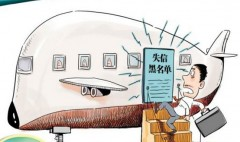 全国法院累积限制购买机票1114.1万人次