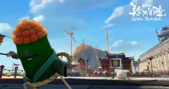 《美食大冒险》发布海报 获赞最有食欲的合家欢动画