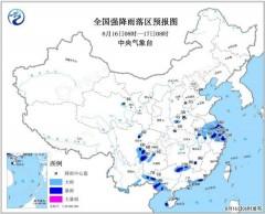 暴雨黄色预警:安徽江苏四川等地有强降雨