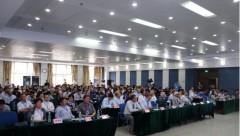 """第八届""""现代切削与测量工程国际研讨会""""在哈尔滨理工大学召开"""