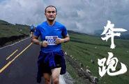 哈马热情未褪,他才是最勇敢的马拉松跑者……