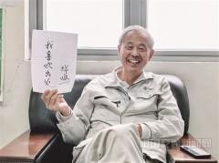 """【见证40年】""""我喜欢出发"""" ——访中国交通建设股份有限公司总工程师林鸣"""