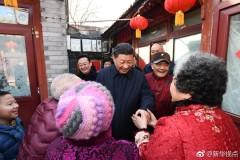 习近平来到北京前门东区看望慰问基层干部群众