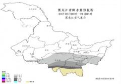 黑龙江气温虚高过后是降温 最高气温下降8-10 ℃