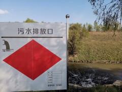 黑龙江:两年时间排查整治嫩江流域排污口