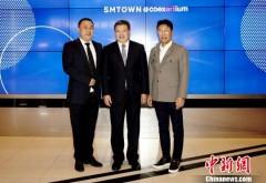 韩国娱乐集团SM欲参与中国青岛时尚城建设