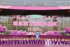"""夏季旅游启幕 """"五一""""假日658万人次游龙江"""